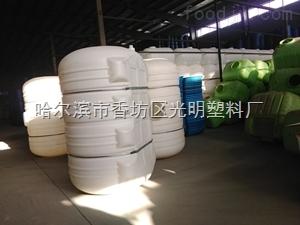 3噸臥式平底塑料水箱