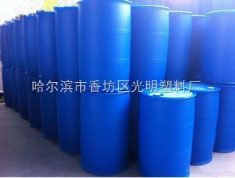 220L藍色化工桶