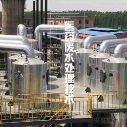 ZYF-130医药废水处理技术|新疆零排放|青岛康景辉