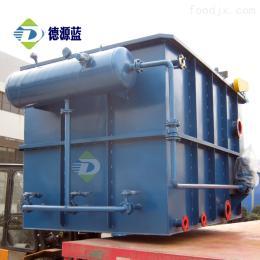 清洗羽绒服污水处理设备 溶气气浮机