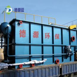 专业制造皮革废水处理设备 厂家定制
