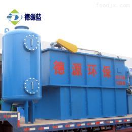 印染污水处理选德源环保科技 废水排放标准