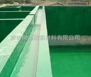 河南乙烯基玻璃鱗片膠泥防腐施工價格