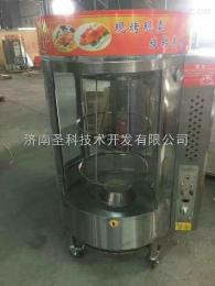 SK-850850炭氣旋轉烤鴨爐