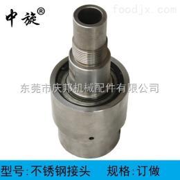 订做厂家订做高压旋转接头 不锈钢旋转接头 耐腐蚀化工接头