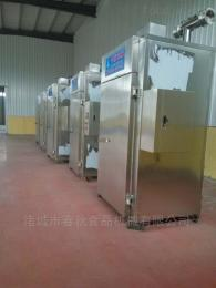 15054837700春秋定做千頁豆腐500斤專用蒸箱價格