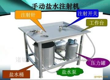 15054837700鸡鸭盐水注射机香鸡腌渍机菏泽香鸡配套设备