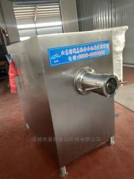 15054837700大颗粒冻肉绞肉机130型价格/全自动粉碎设备
