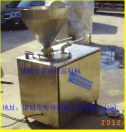YY-30液壓灌腸機/春秋烤腸/牌液壓灌腸機/腸衣灌裝機