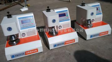 HTS-NPY5100B紙板耐破度測試儀