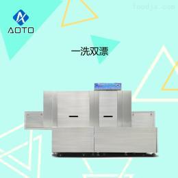 AOTOX-3000奥途AOTOX-3000 全自动商用大型洗碗机