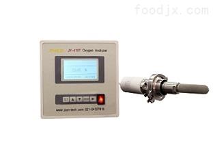 JY-410T上海在线微量氧分析仪厂家批发价格