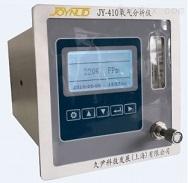 JY-410在线微量氧分析仪厂家批发价格
