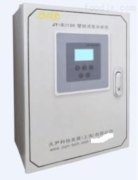 JY-D2100壁挂式氧含量在线分析仪价格