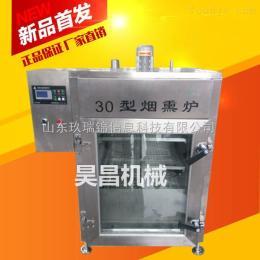 150煙熏爐生產廠家 煙熏爐生產價格