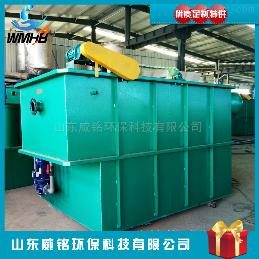 WMPR-5工业废水处理设备气浮机