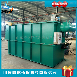 WMPR-5造纸污水处理设备气浮机