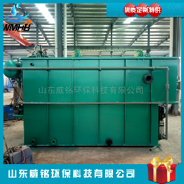 WMPR-5悬浮物、化工污水处理设备气浮机