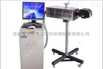 JGPMJ激光喷码机   全自动激光喷码机