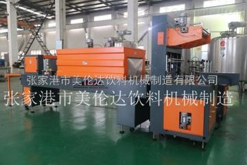 MBJ全自动热收缩膜包机 PE膜热收缩机