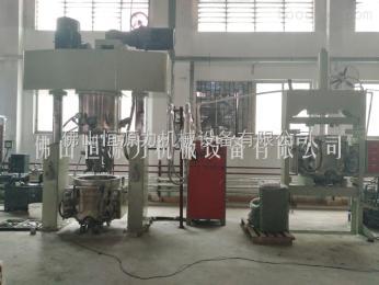 廣東動力混合機生產廠家