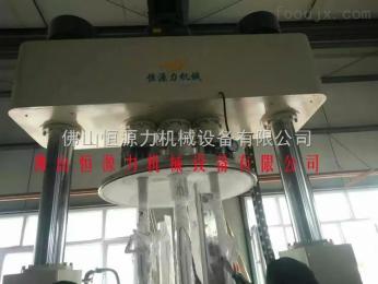 中空玻璃膠分散攪拌機