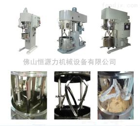 200L双行星动力混合机 5L真空分散搅拌机