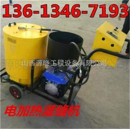 ZGF-60烏魯木齊灌縫機說明書