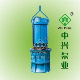 600QZB-125潜水轴流泵厂家生产潜水泵