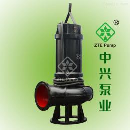 350WQ1000-10-55WQ系列潛水排污泵造紙污水處理