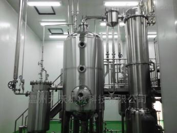 ZN-500ZN-500单效酒精浓缩器