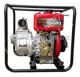 KZ20DP2寸柴油抽水泵