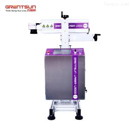 Grentsun U100010W紫外激光打標機