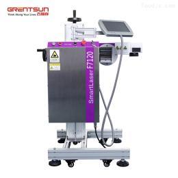 Grentsun F712020W光纤激光打标机