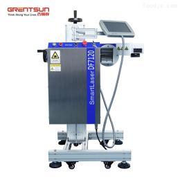 Grentsun DF712020W飞行光纤激光打标机