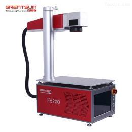 Grentsun F620020W桌面式光纖激光打標機