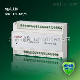 RSL-100/N厂家直销智能照明控制系统模块 可编程主机网关主机 灯光控制系统