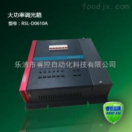 RSL-D0610A��瀹剁�撮�� �鸿�界�ф���у�剁郴缁� RSL-D0610A��6璺�10A�鸿�界�ф��璋���绠�