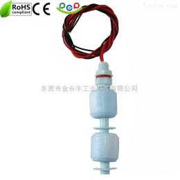 1080-P2双水位浮球开关1080-P2水位开关 浮球液位开关 水位传感器直销