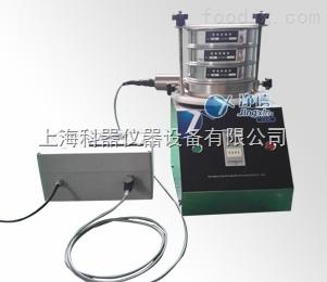 JXSF-U1超细筛分仪参数JXSF-U1上海净信