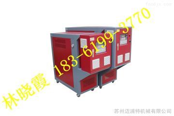 mpt姜堰電加熱導熱油鍋爐 興化水溫機 靖江油溫機 泰興模溫機