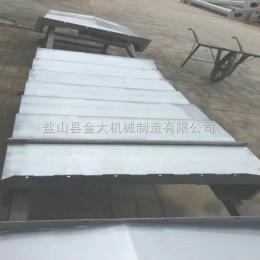 中捷數顯臥式銑鏜床TPX6111B鋼板防護罩