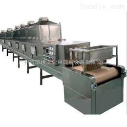 KL-2D-300GG微波花生烘焙机
