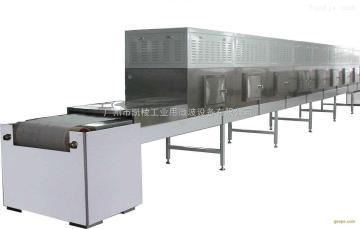 KL-2D-50HB微波核桃烘焙机
