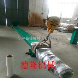 -003螺旋输送机螺旋输送机提升上料机不锈钢