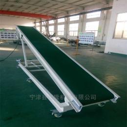 -065小型爬坡移动皮带式输送机自动化生产线