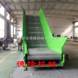 -006爬坡皮带食品输送机 自动化流水线输送机 伸缩爬坡线