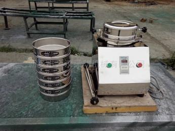 實驗室篩分機在鉬粉行業的檢測應用