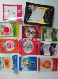 厂家供应塑料包装袋、透明真空袋、高温蒸煮袋、印刷包装袋