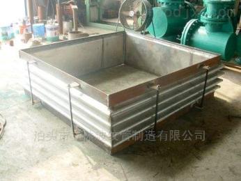 TEL:17330177003廠家耐高溫矩形波紋補償器反沖洗過濾器